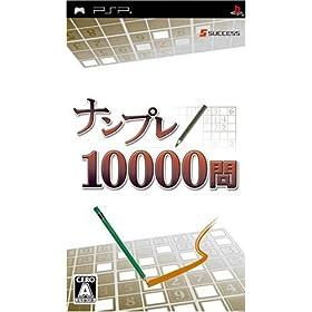 �i���v��10000��