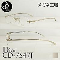 (ディオール)DIOR CD-7547J B1C