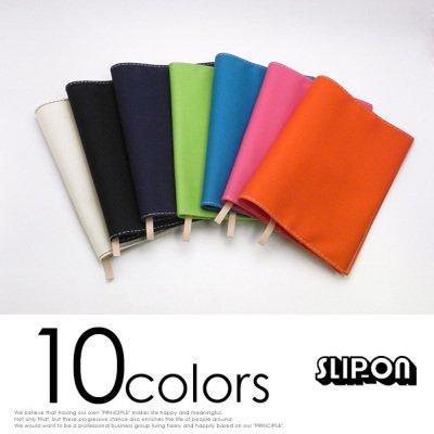 (SLIP-ON)スリップオン キャンパス 文庫判ブックカバー 帆布 フリータイプ 文庫判 布製 カラー ネイビー