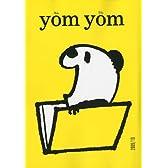 yom yom (ヨムヨム) 2009年 10月号 [雑誌]