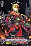 Cardfight!! Vanguard / Red River Dragoon (BT06/091) / Booster Set 6: Breaker of Limits / A Japanese Single individual Card