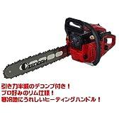 【ゼノア】 G5001HP-R21H18 チェーンソー 【18インチハードノーズバー】 【ヒーティングハンドル】