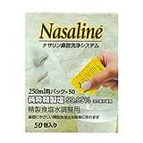 ナサリン専用 精製塩 50包 99.99%NaCl