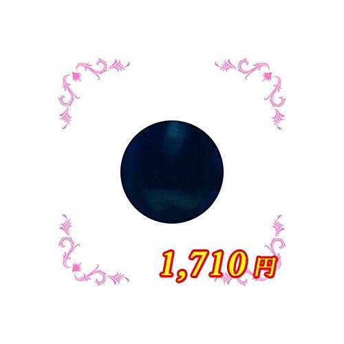 ing シーソー BLー08M 4g