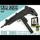 電動ガン UZISMG HOPUP 短機関銃 エアガン D91
