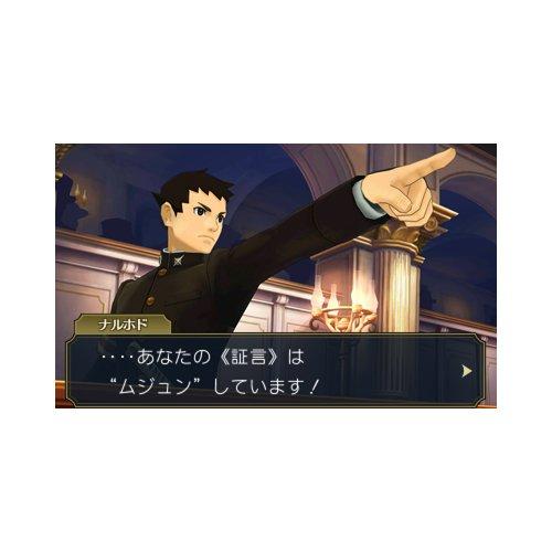 大逆転裁判 -成歩堂龍ノ介の冒險- 特別装丁版