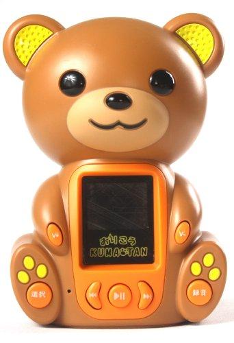 おりこうKUMA-TAN (クマタン) 450種類のお話を収録したクマの語り部 | 録音機能付