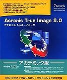 Acronis True Image 9.0 アカデミック版