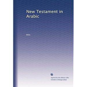Brindes Grátis - Novo Testamento em Árabe