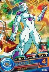 ドラゴンボールヒーローズGM9弾/HG9-47/フリーザ R