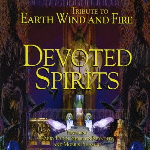 On wind fire earth and free download your face mp3