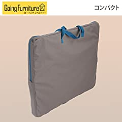 Going Furniture ワンハンドキャリークローゼット 片手で運べるカラーボックス兼ハンガーラック CC5-140