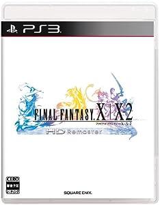 ファイナルファンタジー X/X-2 HD Remaster  初回生産特典PS3®ソフト「ライトニング リターンズ ファイナルファンタジーXIII」「スピラの召喚士」ウェア・杖・盾 3点セットのアイテムコード同梱