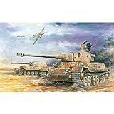 1/35 VI号戦車 タイガー(P) ポルシェタイガー (プレミアムエディション)