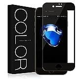 iPhone 7 フィルム 3D 全面 iphone 7 ガラスフィルム G-Color iphone 7 保護フィルム iphone 7 強化ガラスフィルム 曲面デザイン 3Dラウンドエッジ加工 光沢 耐衝撃 (ブラック)