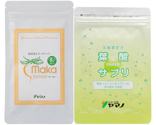 ふれあい生活館ヤマノ 葉酸サプリ&マカーjunsuiー袋入り(パウダー)セット