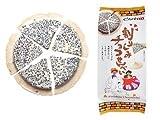 岩手屋 小松製菓 割りしみチョコせんべい