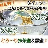 NEWダイエットわらびもち(150g×2)10個セット [並行輸入品]