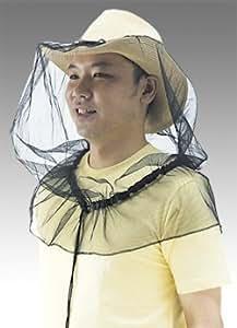 防虫高機能ネット H-740