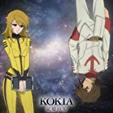 Where to go my love (single ver.)-KOKIA