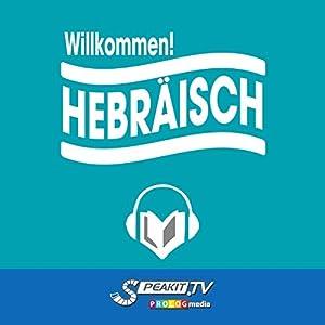 Willkommen zu Hebräisch [Welcome to Hebrew] Hörbuch