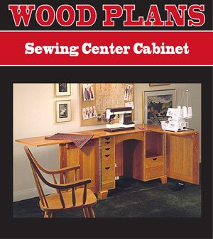 sewing center plans