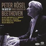 ベートーヴェン:ピアノ・ソナタ・ベスト