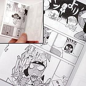 名場面にメッセージを書くであります!ケロロ軍曹★コミックスメモ(ギロロ伍長)