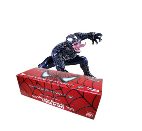 Picture of Bandai Spider-Man 3 Chozoukei Damashii Mystery Trading Figure (One Random Figure) (B000VFTYR4) (Spider-Man Action Figures)
