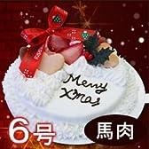 【12/22以降発送可】愛犬用手作りケーキ デリシャスクリスマスケーキ(No.1) 6号馬肉ベース