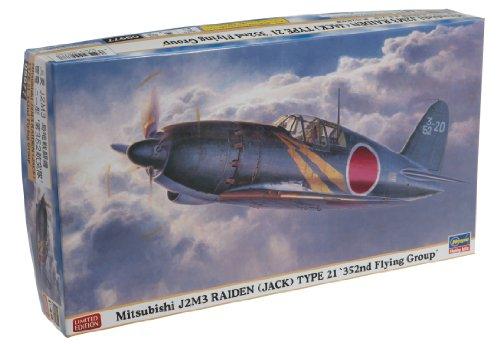 Mitsubishi J2M3 Raiden Jack type 21