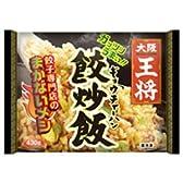 大阪王将 餃炒飯 (ギョウチャーハン) 430g