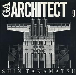 GAアーキテクト (09) 高松伸-世界の建築家 (GA ARCHITECT Shin Takamatsu)