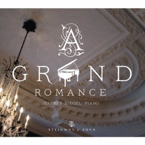 grand-romance-caprice-espagnol-jeffrey-biegel-steinway-sons-stns-30017