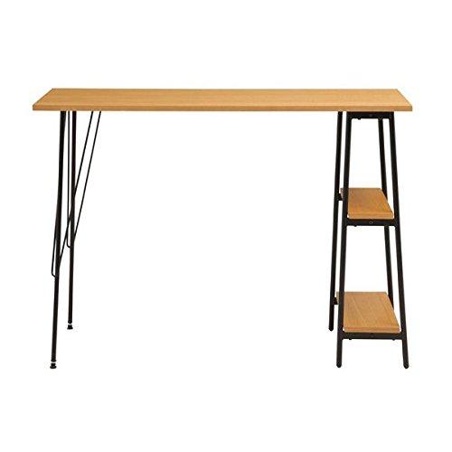 あずま工芸 カウンターテーブル 棚 机 キッチン ダイニング TCT-1246 ナチュラル