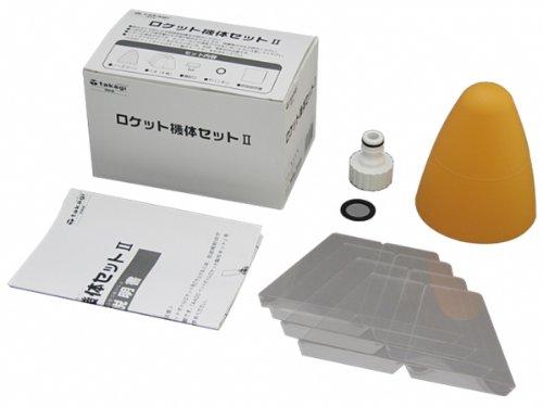 タカギ(takagi) ロケット機体セット2 A401