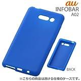 レイ・アウト au INFOBAR A02用 シルキータッチ・シリコンジャケット/ブルー(半透明)RT-A02C1/A
