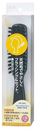 貝印 ブラッシングセットブラシ S HKー0041