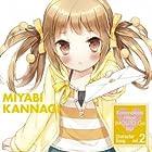 キャラクターソングCD vol.2 神凪 雅