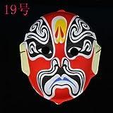 24種類の派手なお面 オペラマスク 歌舞伎マスク (19号)