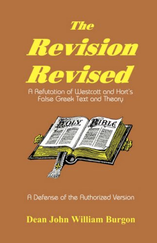 Revision Revised (Dean Burgon compare prices)