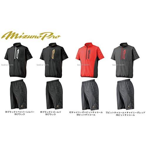 ミズノ 限定 ミズノプロ トレーニングジャケット ・パンツ 半袖 12JE5J81-12JF5J81 上下セッ ブラック×ゴールド(95) M