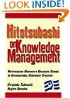 Hitotsubashi on Knowledge Management