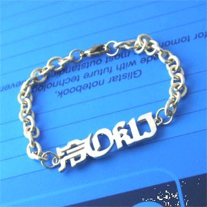 Personalized 925 Silver Name Bracelet Anklet Gothic Big Chain
