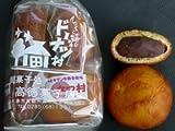 昔ながらの餡ドーナツ 「二つの味のドーナツ村 5個入り2袋」