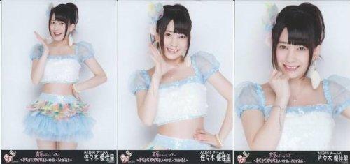 AKB48・2013真夏のドームツアー ~まだまだ、やらなきゃいけないことがある~会場限定生写真 3枚コンプ AKB48 佐々木優佳里