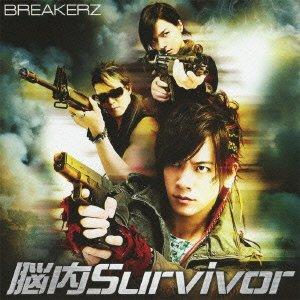 オーバーライト/脳内Survivor(初回限定盤B)(DVD付)