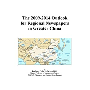 The 2009-2014 Outlook for Family Clothing Stores in Greater China Icon Group International