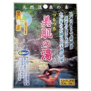 日本カルシウム つるつる美肌の湯 60g
