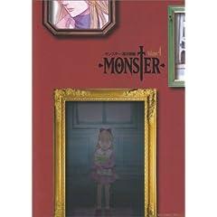 【クリックで詳細表示】MONSTER完全版 volume.4 (ビッグコミックススペシャル) | 浦沢 直樹 | 本 | Amazon.co.jp